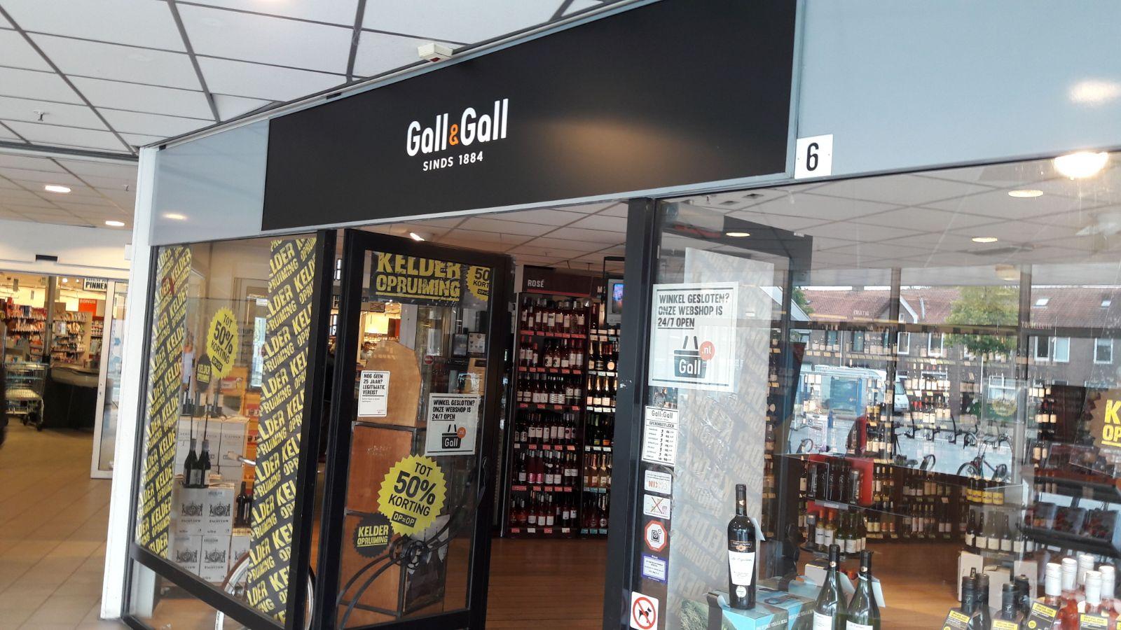 Gall & Gall bij Albert Heijn XL