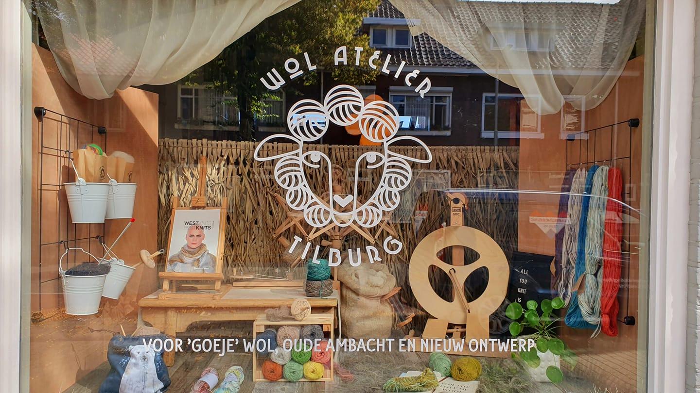 Wolatelier Tilburg