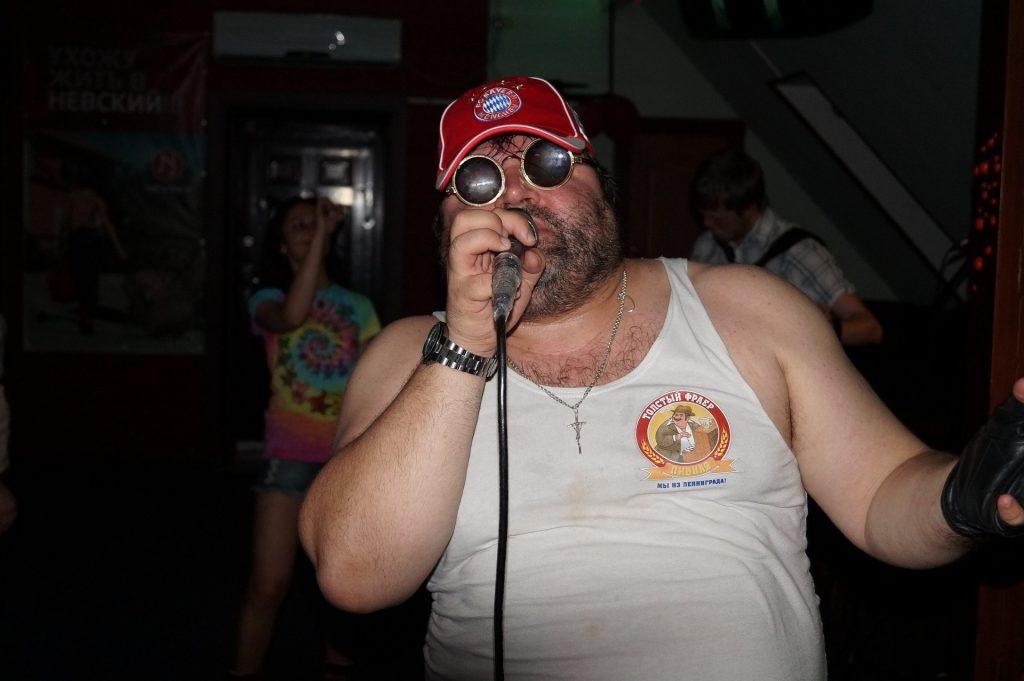 karaoke in utrecht meezingen