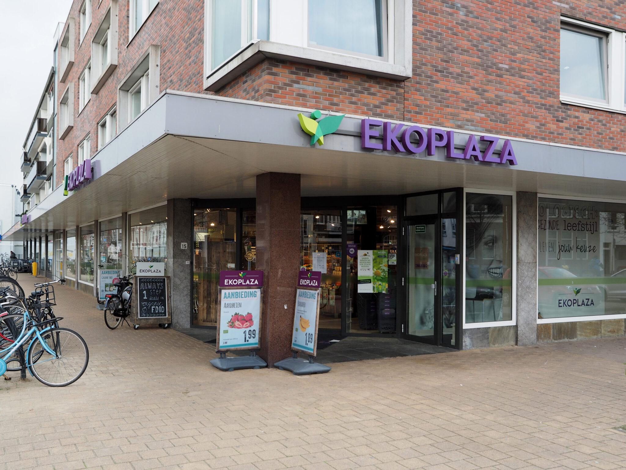 Ekoplaza Amsterdamsestraatweg