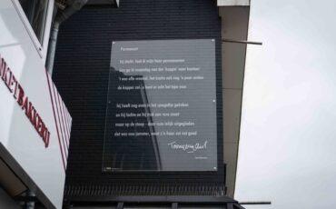 Gevelgedicht in Veenendaal