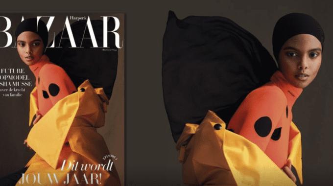 Aisha Musse op de cover van Harper's Bazaar van maart. © Harper's Bazaar