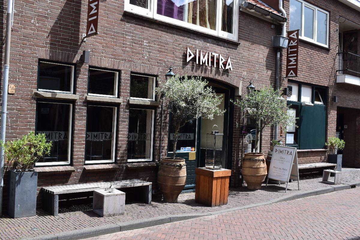 Dimitra Achterstraat Woerden