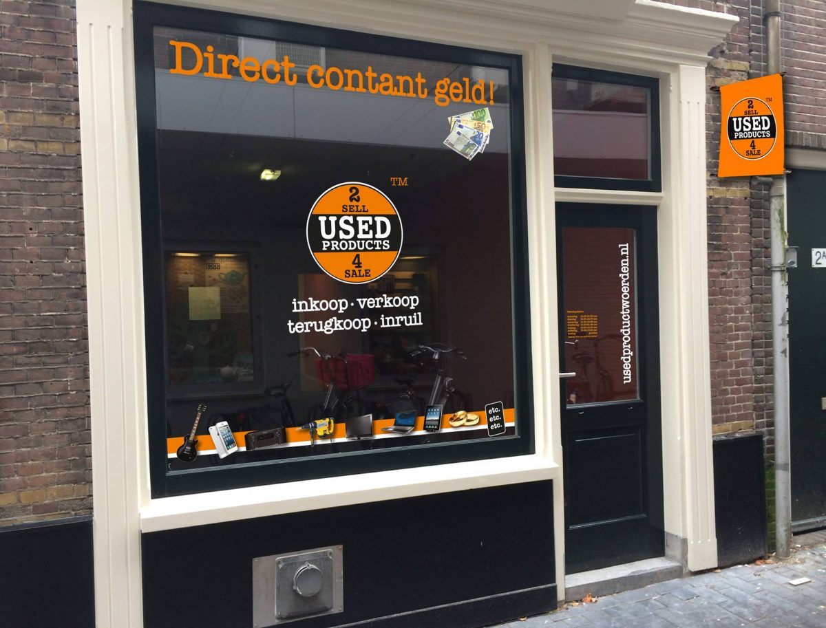 Used Products Woerden