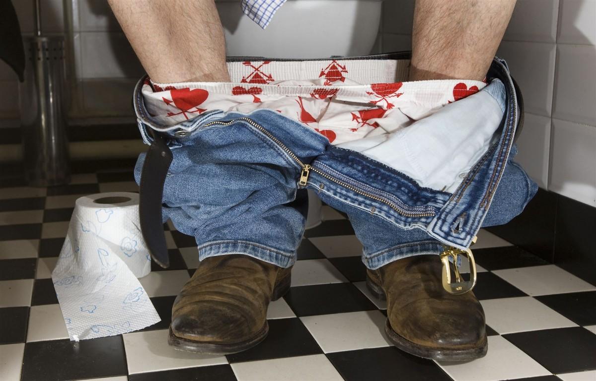 Toilet plassen openbaar WC Woerden