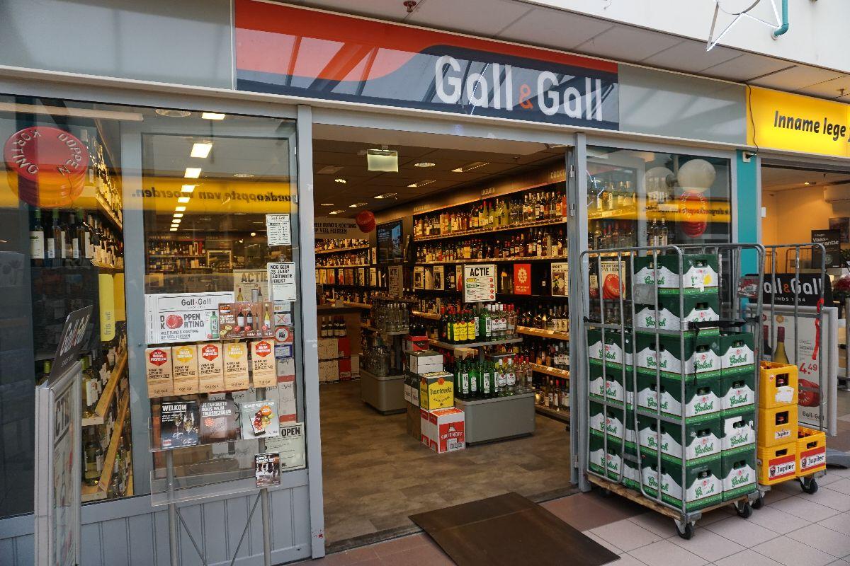 Gall Tournoysveld Woerden