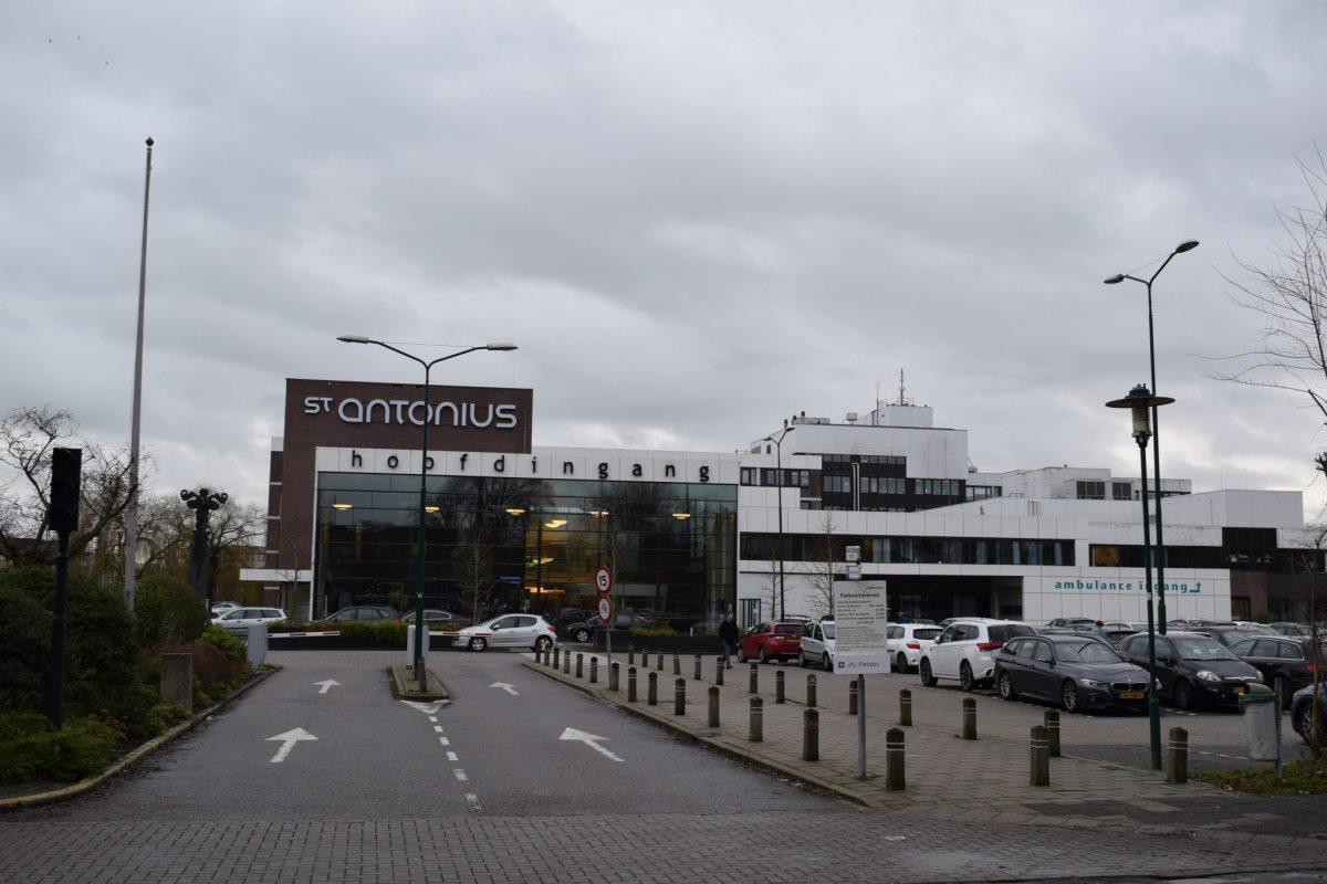 Antoniusziekenhuis Woerden Zuwe Hofpoort hoofdingang