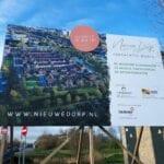 Nieuwe Dorp Zoetermeer