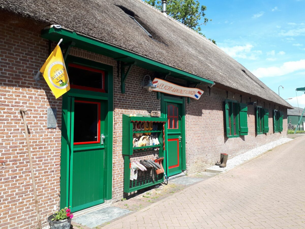 Kaasboerderij Van Veen Zoeterwoude