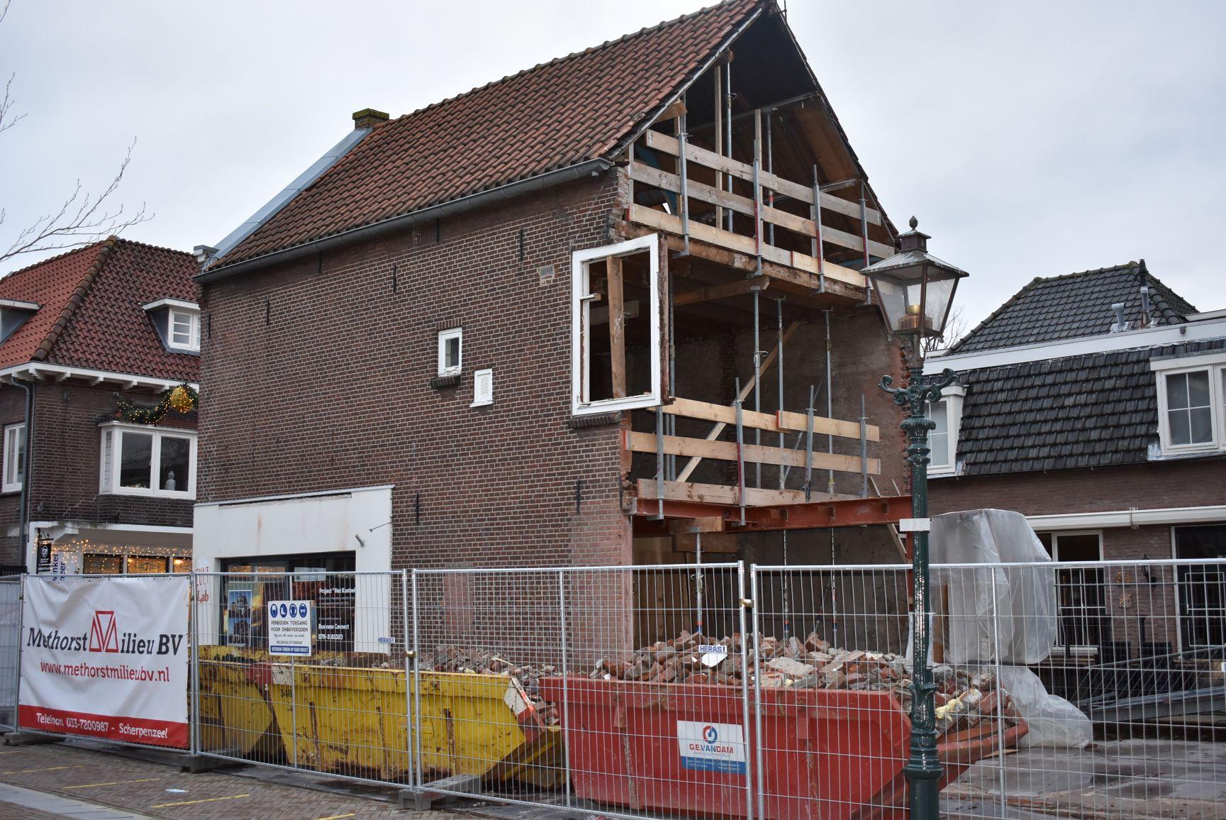 Dorpsstraat 110 Zoetermeer