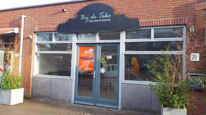 Bij De Toko Zoetermeer
