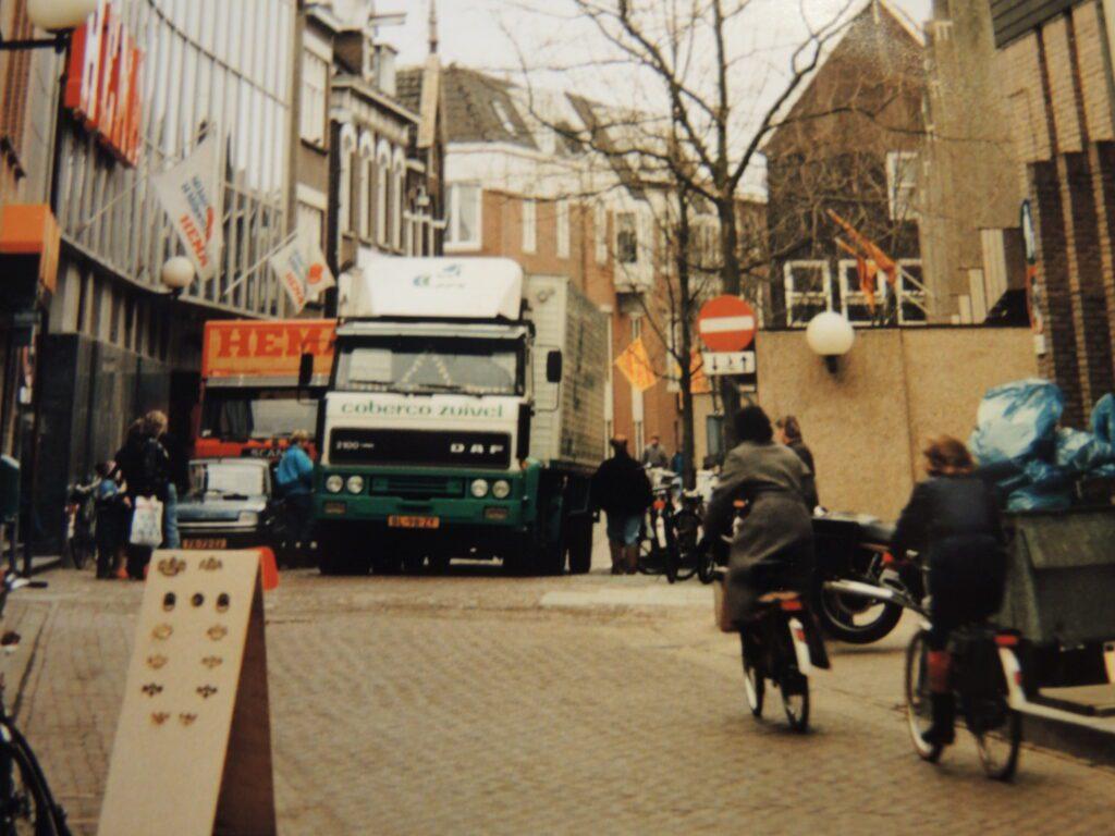 Albert Heijn Diezerstraat